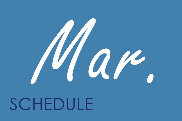 Mari Lee scheduleImage.png