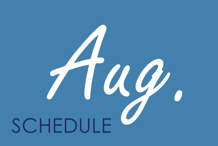 Mari Lee schedule